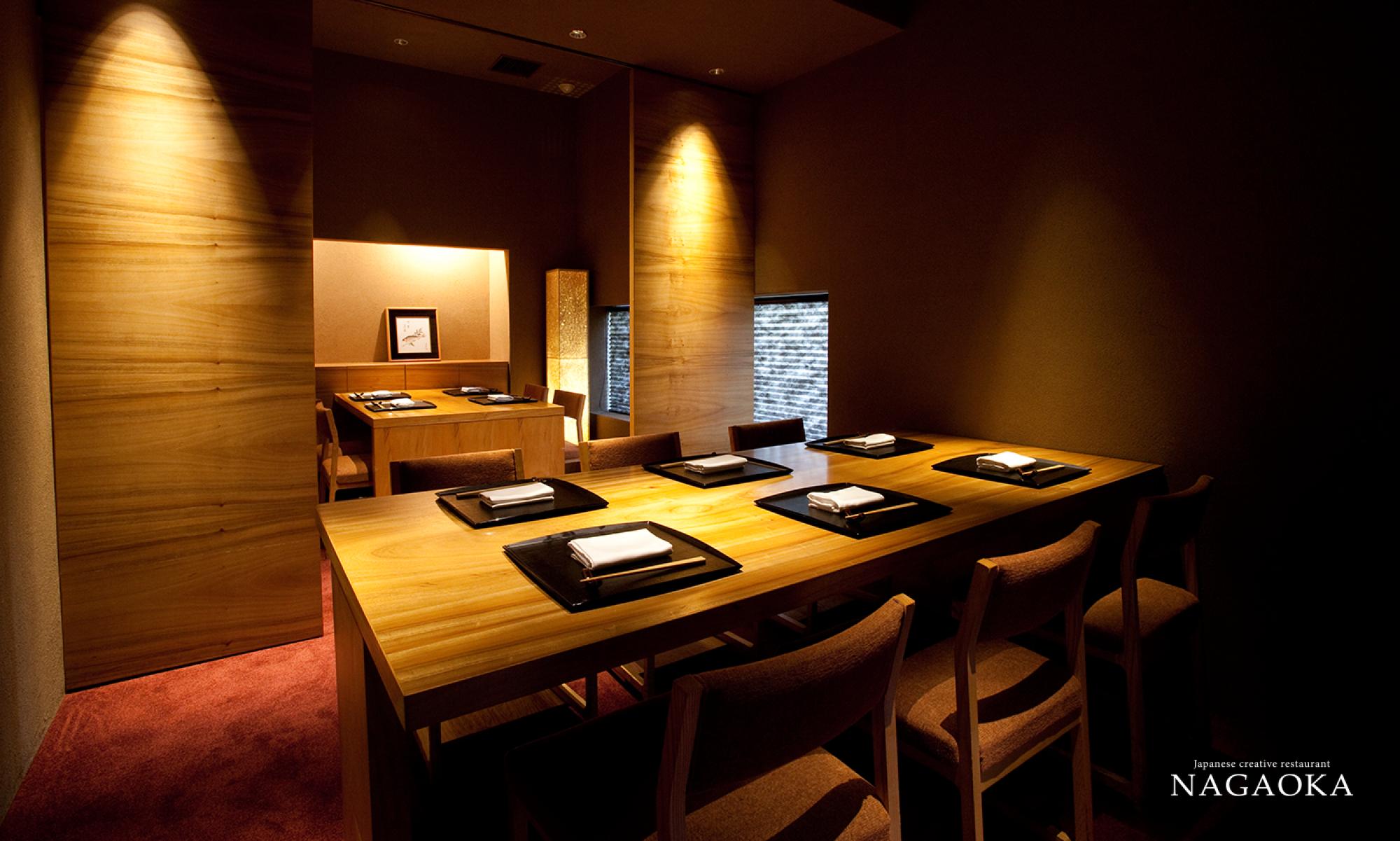 福岡中洲の日本料理ながおか